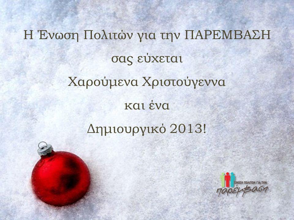 xmas card2012